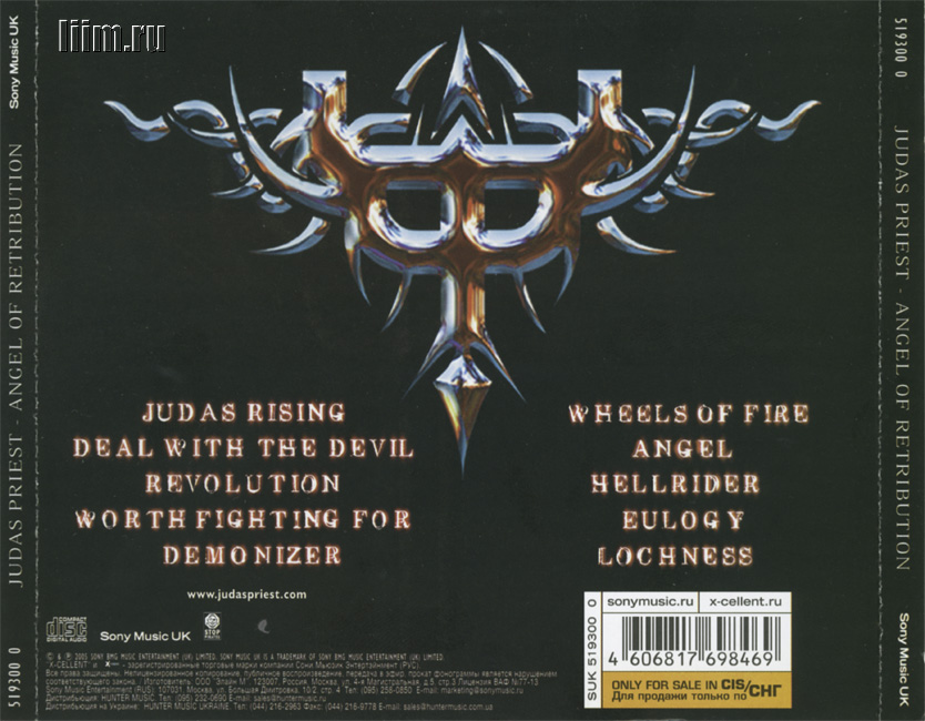 Judas Priest. Angel Of Retribution (2005). Photo 3